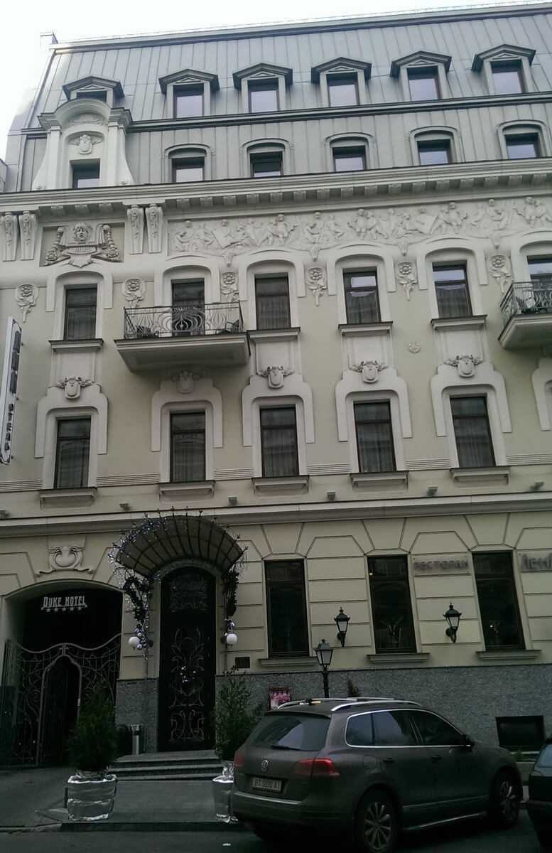 Отель Дюк