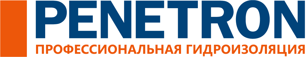 Пенетрон — гидроизоляция бетона