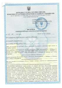 Герметики-СЭЗ-1
