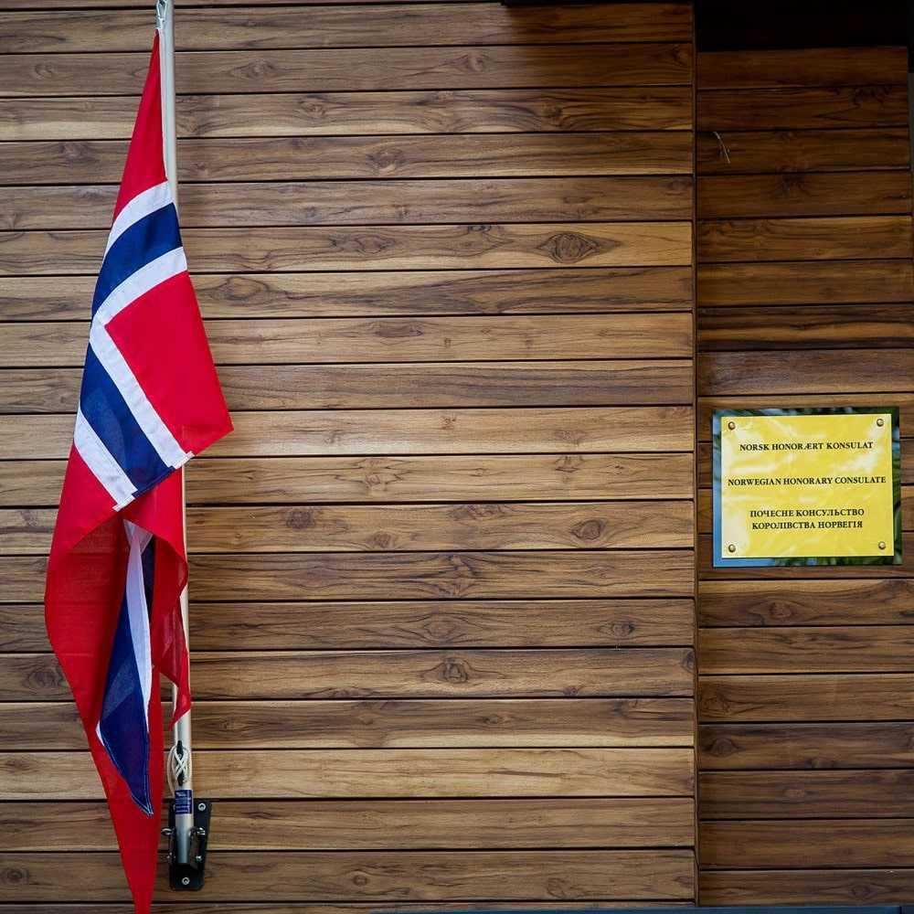 Почетное консульство Королевства Норвегии под защитой Пенетрон Адмикс